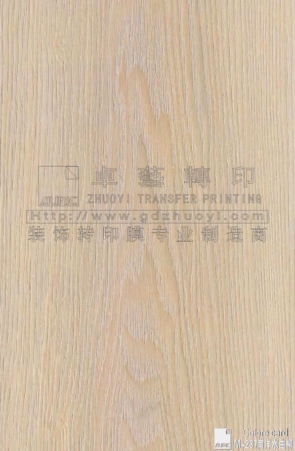 硅酸钙板,石膏板,陶瓷等 纸张,纸板,瓦楞纸,ps 下一条: 木纹转印膜